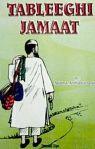 tablighi_jamaat